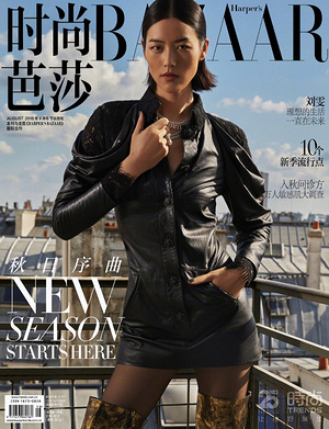 Liu-Wen-Harpers-Bazaar-Cover-Photoshoot01